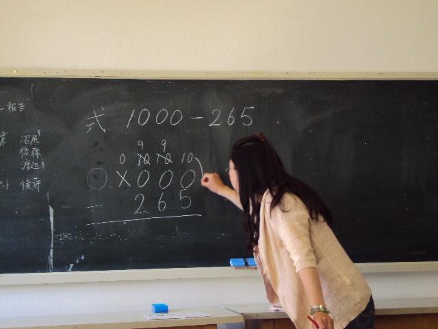 法則化海峡特別支援教育サークル 第9回例会_e0252129_18343799.jpg