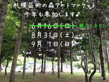 d0171830_13185094.jpg