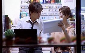 台ドラ「イタズラな恋愛白書」第10話まで♪_a0198131_23351843.jpg