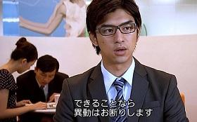台ドラ「イタズラな恋愛白書」第10話まで♪_a0198131_23422894.jpg