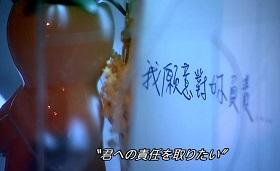 台ドラ「イタズラな恋愛白書」第10話まで♪_a0198131_2347273.jpg