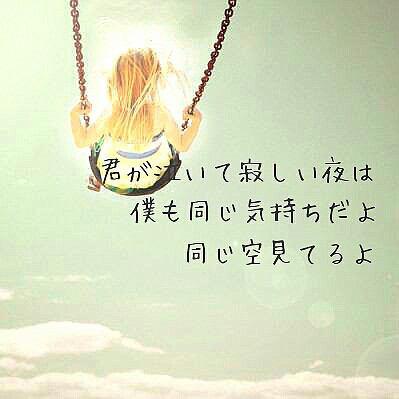 遠恋 歌詞
