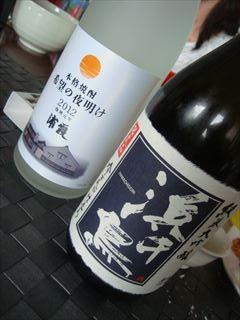 その他美味しかったもの@日本_e0120938_20135284.jpg