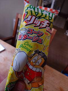 その他美味しかったもの@日本_e0120938_2014037.jpg
