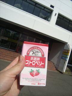 その他美味しかったもの@日本_e0120938_2014734.jpg