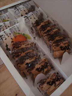 その他美味しかったもの@日本_e0120938_2014847.jpg