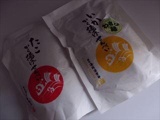 日本での購入品_e0120938_20215594.jpg