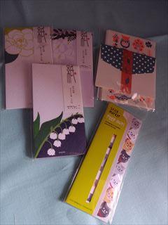 日本での購入品_e0120938_20215813.jpg