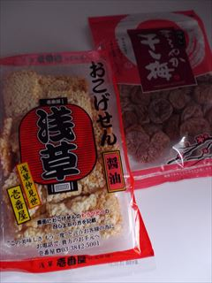日本での購入品_e0120938_2022561.jpg
