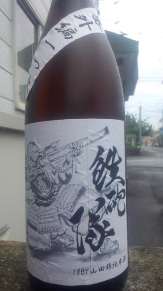 【日本酒】 別誂 車坂 SAMURAI´S VACATION 純米吟醸 生詰原酒 限定 24BY_e0173738_10341795.jpg