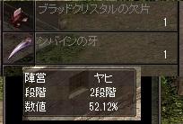 f0091444_104164.jpg