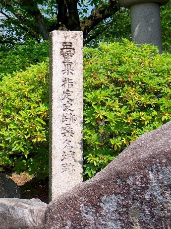 桑名城跡・九華公園_c0057946_2219935.jpg