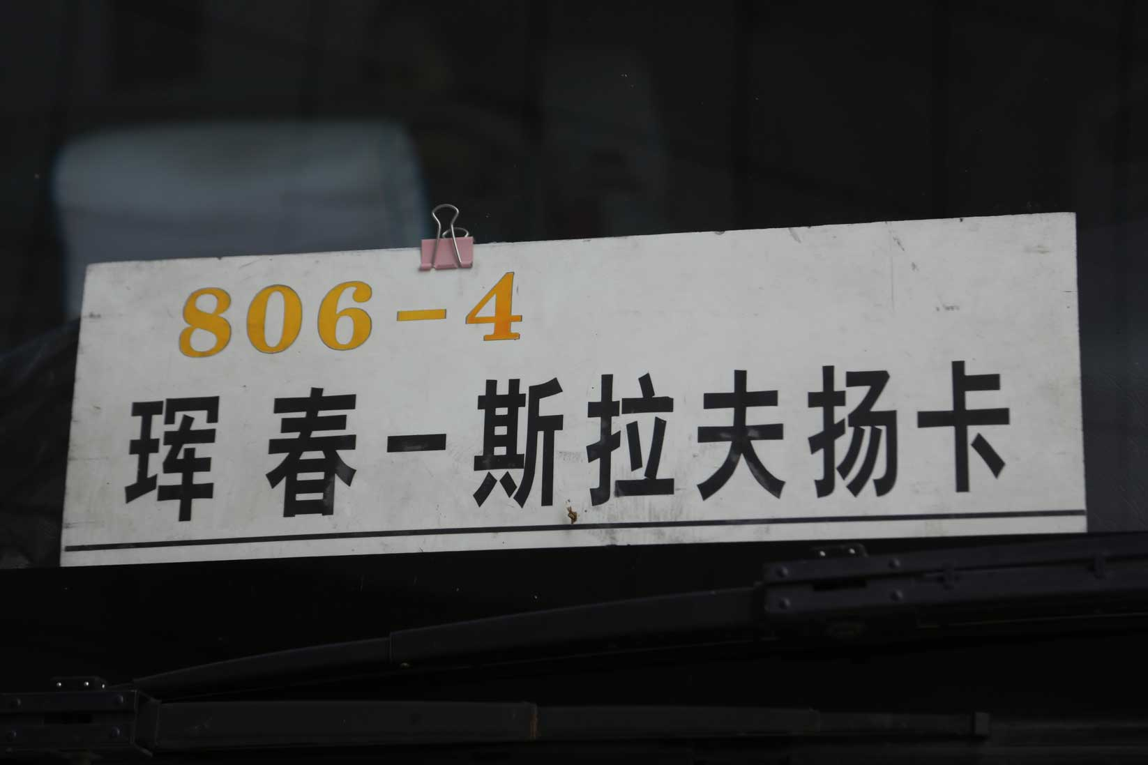 b0235153_1721169.jpg