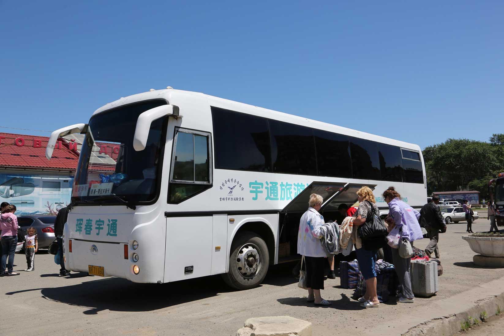 国境を越えるとこんなに風景が違うのか!?【中国からバスで行くウラジオストク(後編)】_b0235153_1847819.jpg