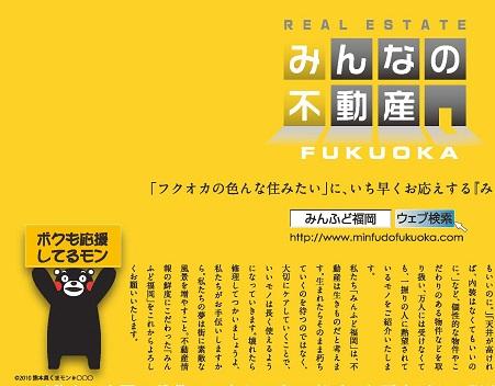 くまモン!!_c0217853_2057353.jpg