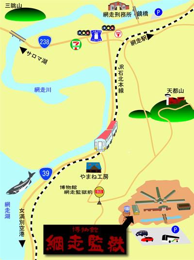 博物館網走監獄_c0112559_1384913.jpg
