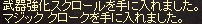 a0201367_2521560.jpg