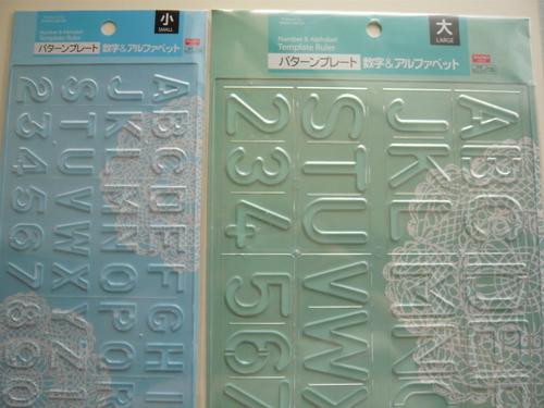 買った&もらったマステを貼ったページ[モレスキンの話24]と、アルバム作りの材料_d0285885_10455278.jpg