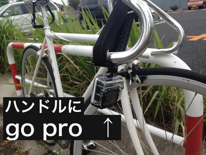 (動画あり)自転車で物井駅から双子公園まで _c0222817_08138.jpg