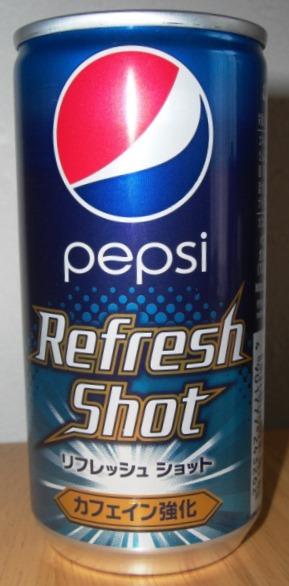 ペプシ Refresh Shot~疾風のように現れて~_b0081121_7304899.jpg