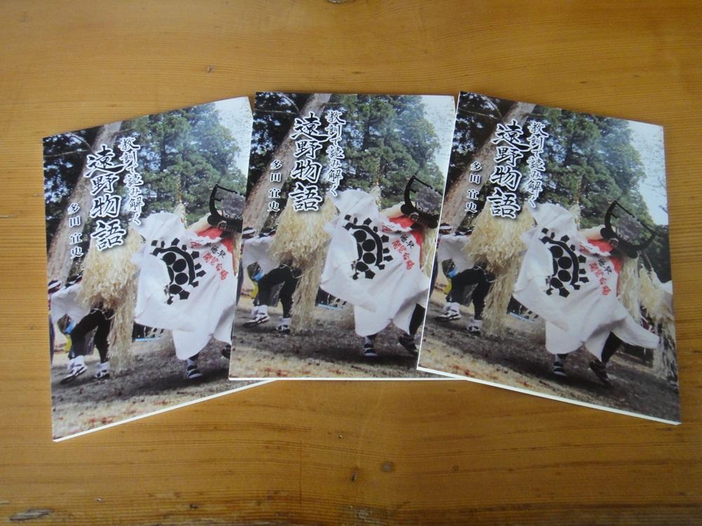冊子出版_c0111229_2013323.jpg
