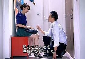 台ドラ「イタズラな恋愛白書」第10話まで♪_a0198131_0184497.jpg