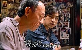 台ドラ「イタズラな恋愛白書」第10話まで♪_a0198131_0194722.jpg