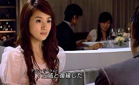 台ドラ「イタズラな恋愛白書」第10話まで♪_a0198131_023418.jpg