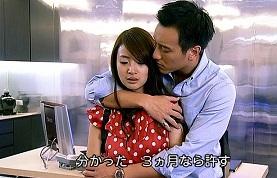 台ドラ「イタズラな恋愛白書」第10話まで♪_a0198131_0332460.jpg