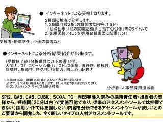 b0040332_19495691.jpg