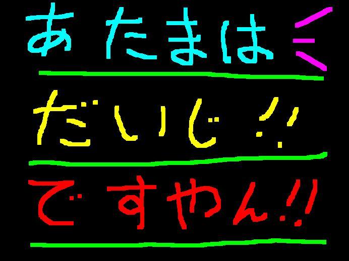f0056935_15514963.jpg