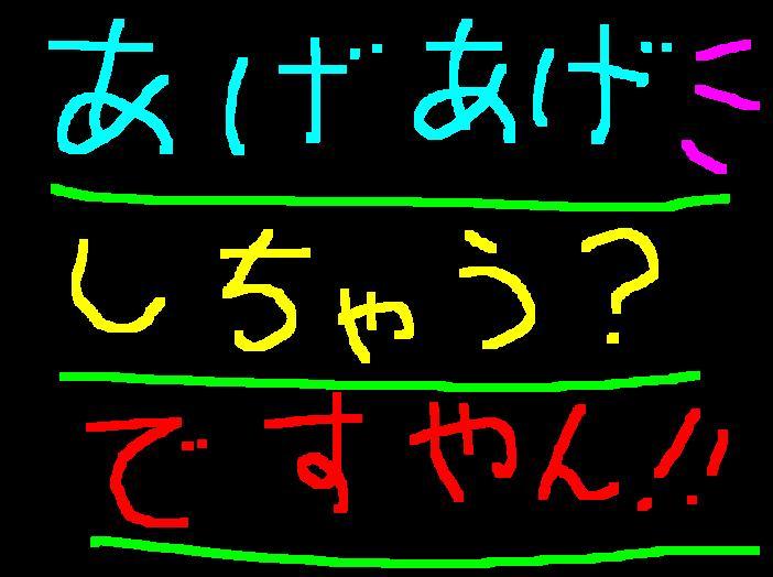 小春日和に行っちゃう?ですやん!_f0056935_19462868.jpg