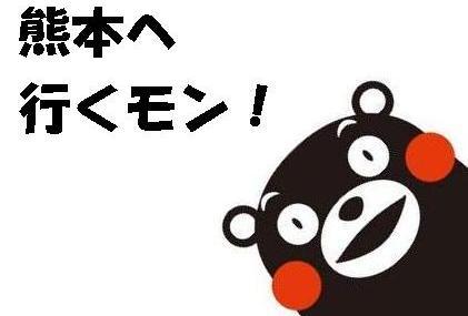 小春日和に行っちゃう?ですやん!_f0056935_2045827.jpg