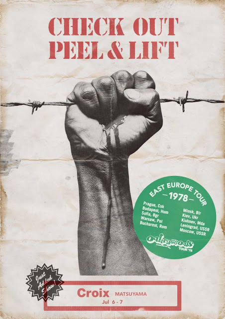PEEL&LIFT_b0133839_9175937.jpg