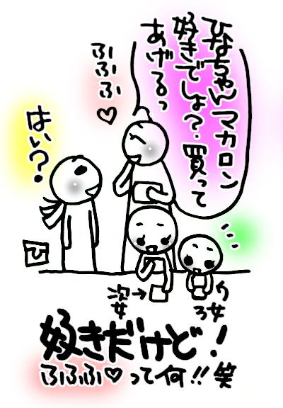 c0088343_15265490.jpg