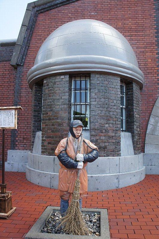 博物館網走監獄 正門と囲壁_c0112559_1361315.jpg