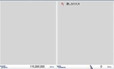 f0122960_1204966.jpg