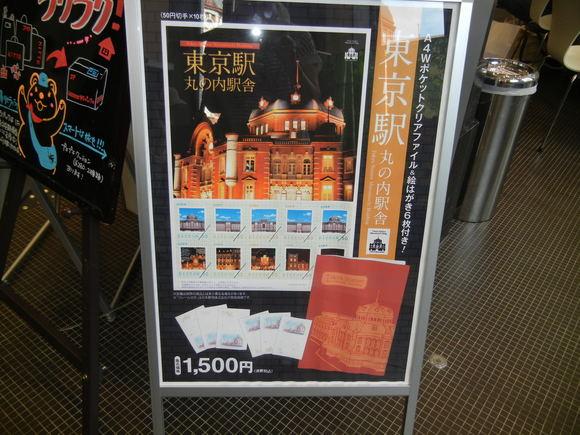'13,6,18(火)一年ぶりの再会と東京駅舎見物!_f0060461_15474542.jpg