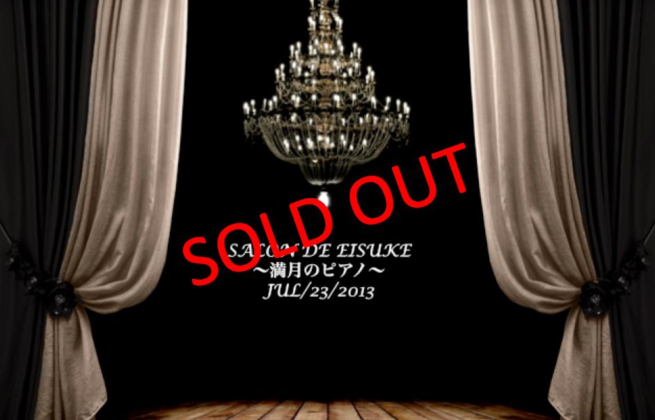 SALON DE EISUKE~満月のピアノ~完売です!_c0029779_2013095.png