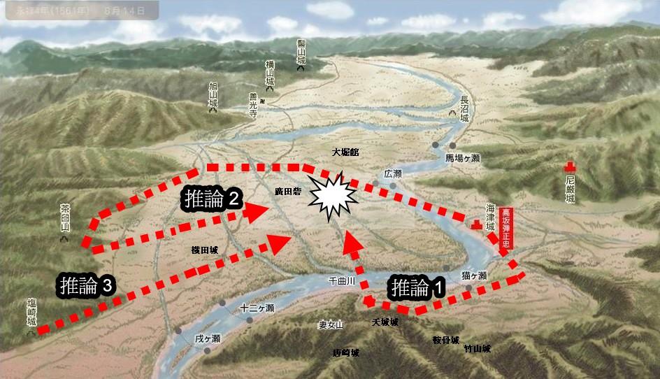 第4次川中島合戰的疑點_e0040579_6155686.jpg