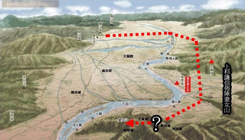 第4次川中島合戰的疑點_e0040579_6164039.jpg