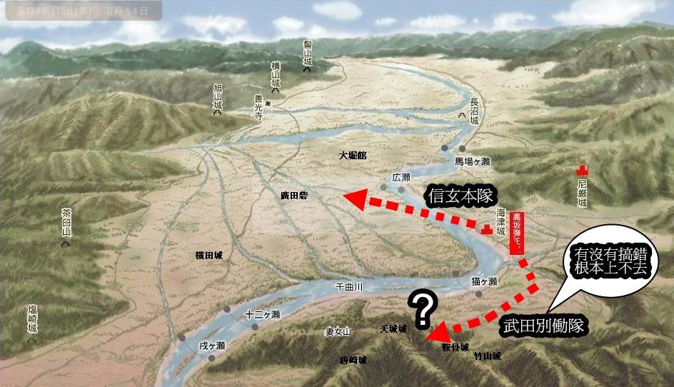第4次川中島合戰的疑點_e0040579_617976.jpg
