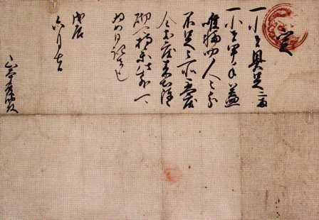 第4次川中島合戰的疑點_e0040579_6382761.jpg