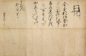 第4次川中島合戰的疑點_e0040579_6561771.jpg