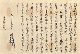 第4次川中島合戰的疑點_e0040579_725276.jpg