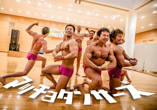 【開催案内】ヤバん中祭2013_f0170779_2041759.jpg