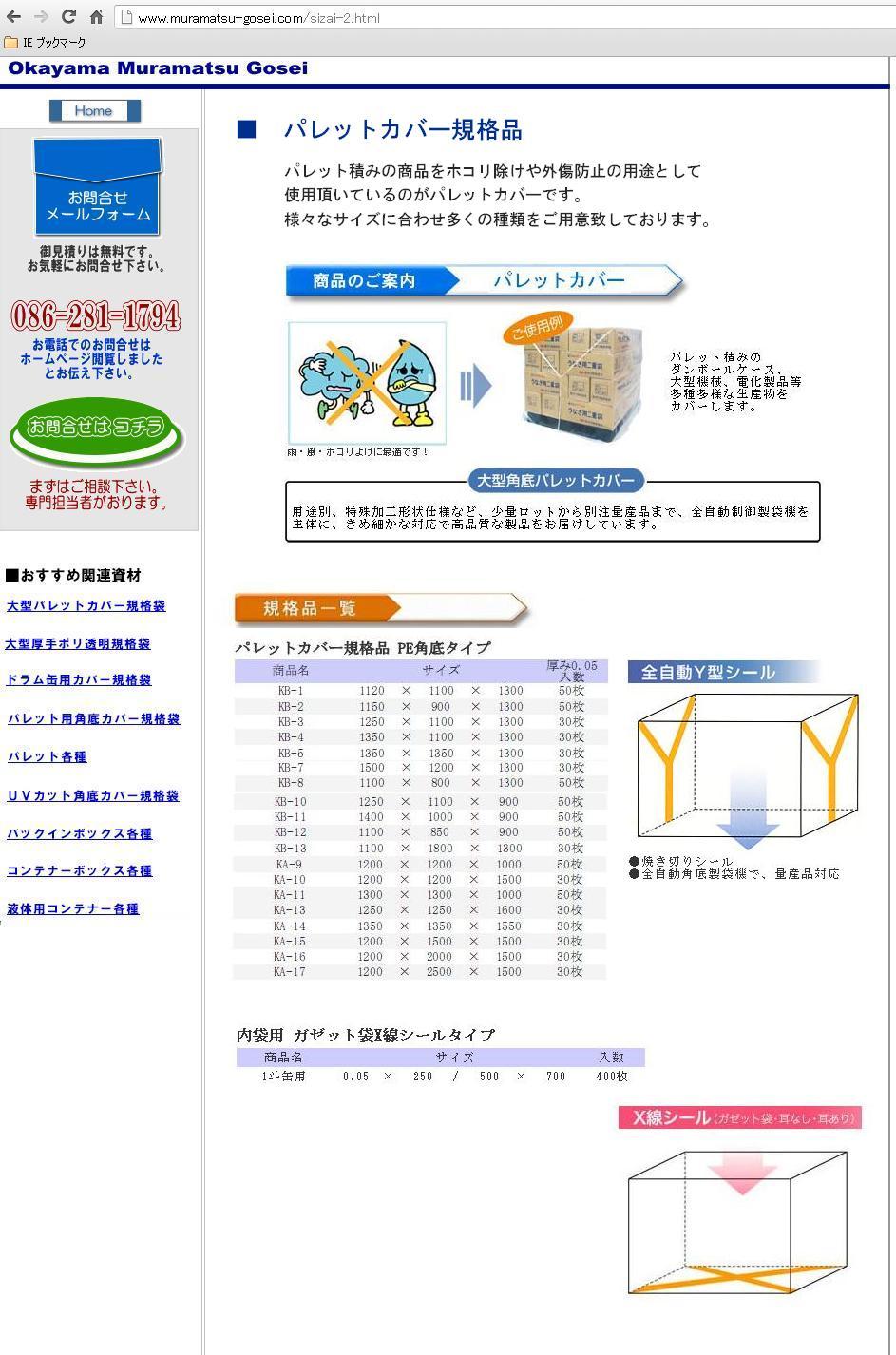 f0224009_13523148.jpg