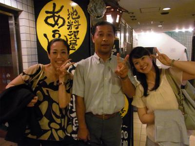 ふぐの白子天ぷら_f0157910_12295474.jpg