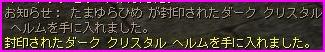 b0062614_254426.jpg