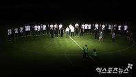 イランと韓国もW杯出場決定:韓国の「お通夜」のような出陣式!?パンチでゴー!?_e0171614_8234890.jpg